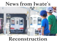 News from Iwate's Reconstruction